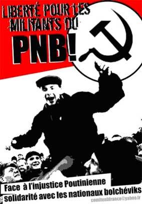 soutien-pnb-b6930