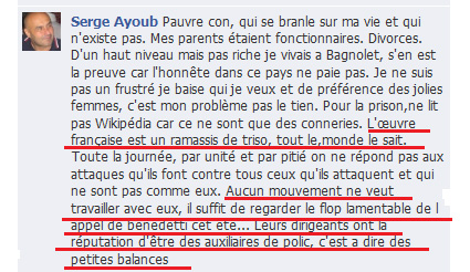 ayoub-vs-Oeuvre-cf19a